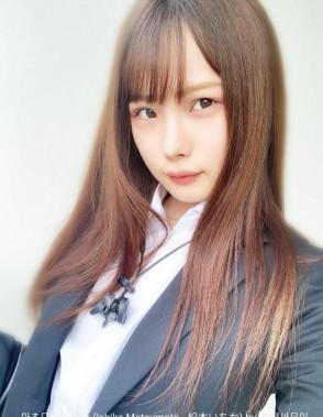 마츠모토 이치카 (Ichika Matsumoto . 松本いちか) 1