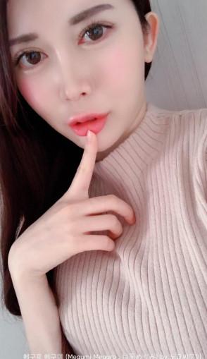 메구로 메구미 (Megumi Meguro . 目黒めぐみ) 5
