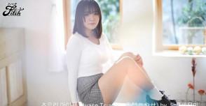 츠유리 아야세 (Ayase Tsuyuri . 露梨あやせ) 3